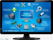 IT Help IT Master IT Specialist - Ремонт компьютеров и обслуживание